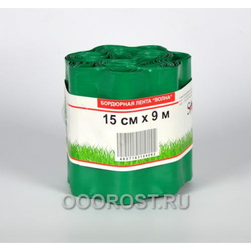 "Бордюрная лента ""Волна"" (15см*9м) зеленая"
