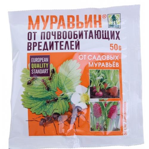 Инсектицид от муравьев Муравьин 50гр