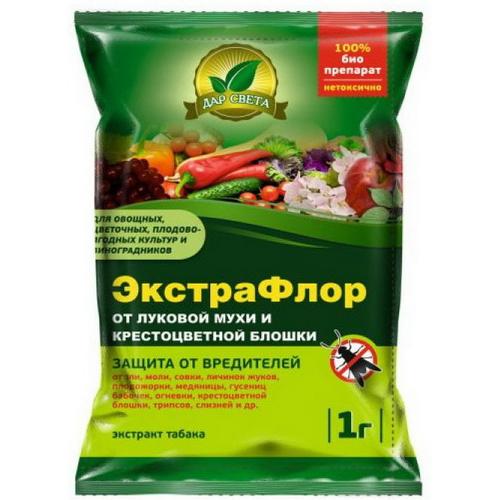 Инсектицид ЭкстраФлор от луковой мухи 1 гр