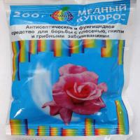 Фунгицид Медный купорос 200гр