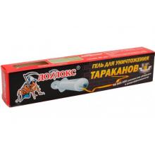 Инсектицид от тараканов Дохлокс гель 20мл