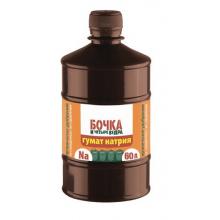 Жидкое удобрение Гумат натрия (Бочка и 4 ведра) 0,6л