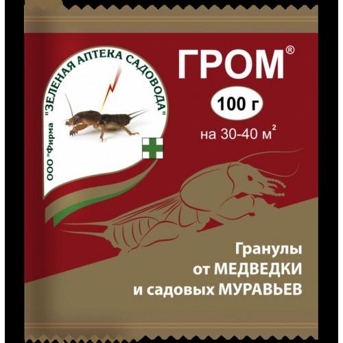 Инсектицид от медведки Гром 100гр