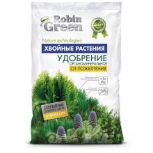 Удобрение Робин Грин от пожелтения хвои гранулированное 2,5 кг