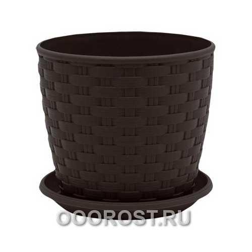 Горшок Ротанг d20 темно-коричневый с поддоном h18см 4.1л