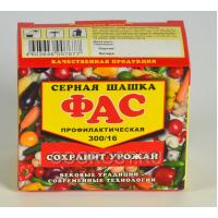 Фунгицид/инсектицид шашка серная Фас 300гр (16 таблеток)