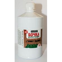 Жидкое удобрение Гумат калия универсальное (Бочка и 4 ведра) 0,6л