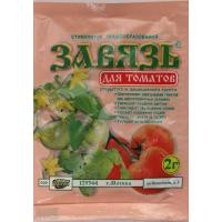 Стимулятор плодообразования Завязь для томатов 2гр