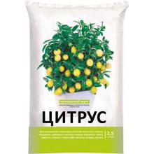 Грунт для цитрусовых 2,5л (Биоко)