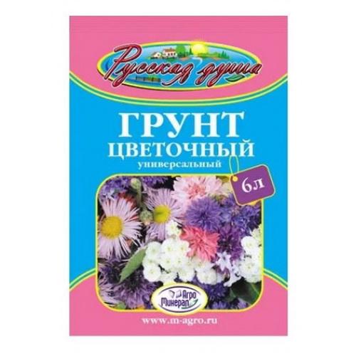 Грунт Русская душа цветочный 6л