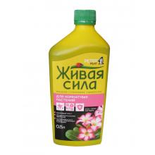 Жидкое удобрение Живая сила Комнатные растения 0,5л