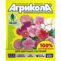 Удобрение минеральное Агрикола-11 25гр (для цветущих)