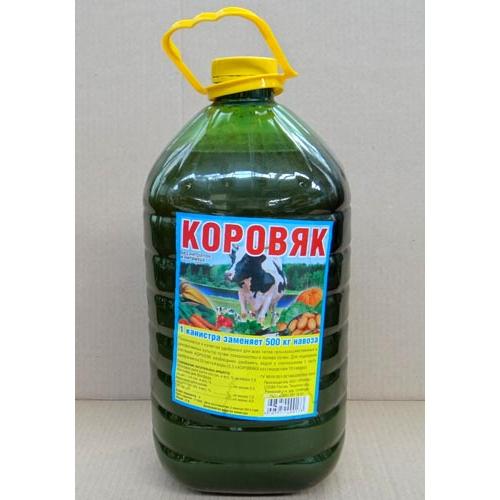 Удобрение Жидкое Коровяк 5л Радогор, жидкое органическое