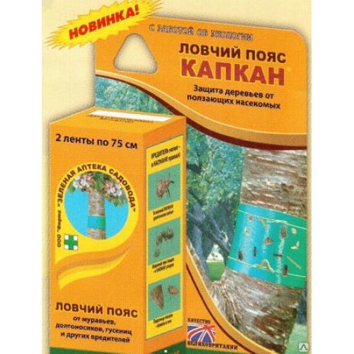 Инсектицид Капкан Ловчий пояс (лента)
