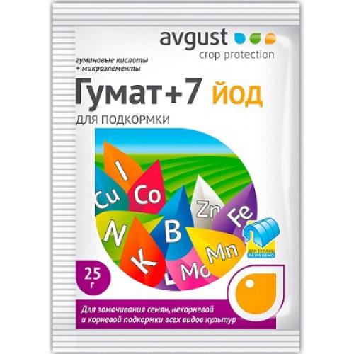 Стимулятор роста/уд Гумат+7 Йод 25гр