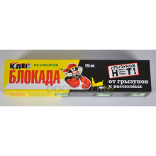 Клей Блокада от грызунов и насекомых 125 мл (Родентицид — инсектицид)