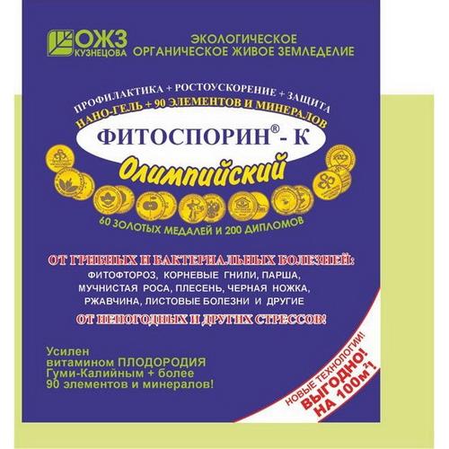 Биофунгицид Фитоспорин-К Олимпийский 200гр нано-гель