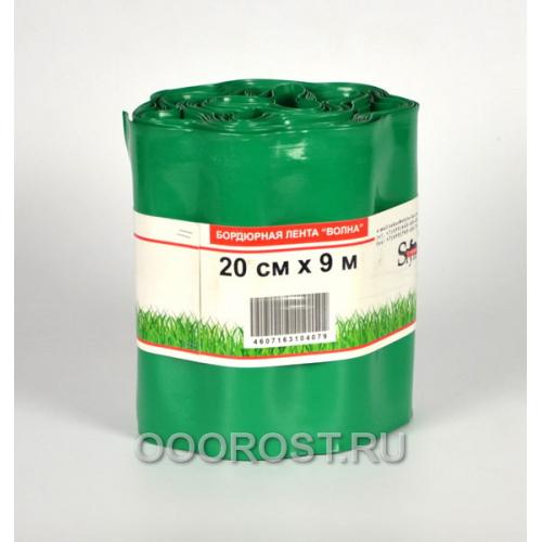 "Бордюрная лента ""Волна"" (20см*9м) зеленая"
