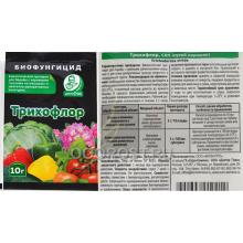 Биофунгицид Трихофлор 10 гр