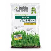 Удобрение Робин Грин от пожелтения газона гранулированное 2,5 кг