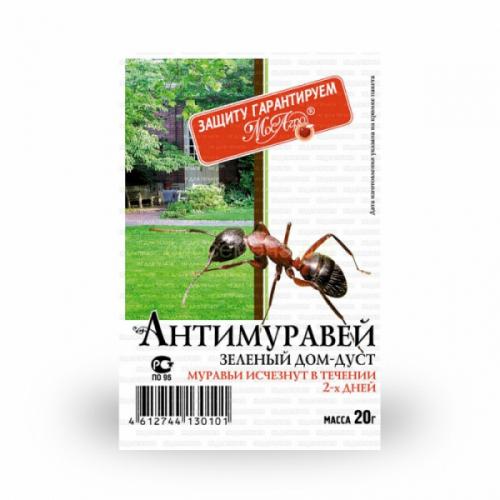 Инсектицид от муравьев Антимуравей 20гр