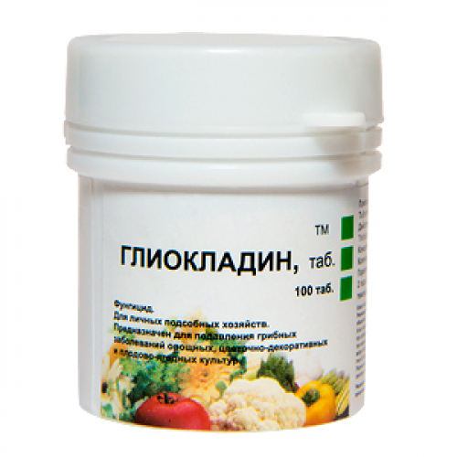 Биофунгицид Глиокладин 100табл