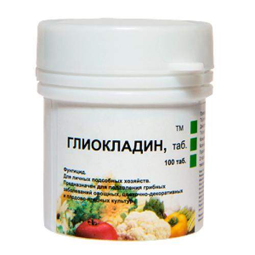 Биофунгицид Глиокладин 100 таблеток