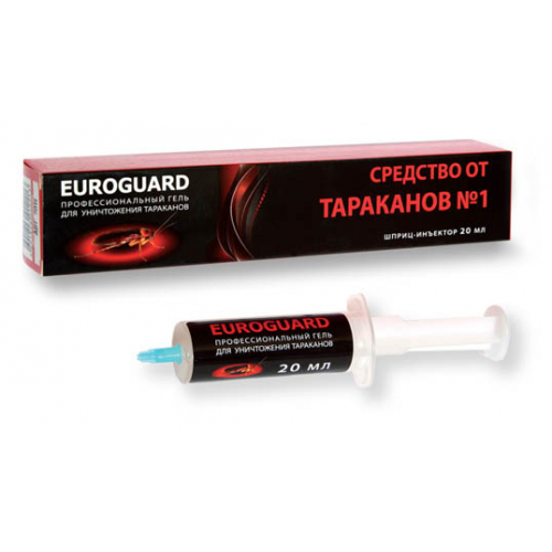 Инсектицид от тараканов Eurogard гель 20мл