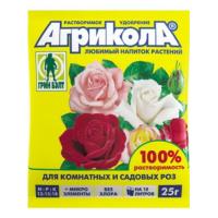 Агрикола-12 25 гр (комнатные и садовые розы)