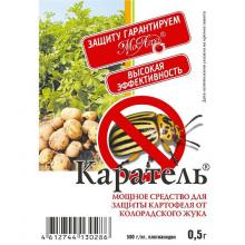 Инсектицид Каратель 0,5г (от колорадского жука)