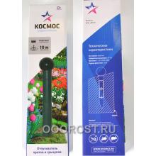 Отпугиватель земляных вредителей KOC KR 101