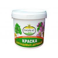 Фунгицид/инсектицид Побелка садовая жидкая/краска 1,5кг