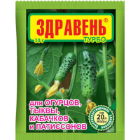 Удобрение для огурцов Здравень ТУРБО  30гр минеральное