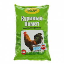 Куриный помёт 0,8кг (Фаско)