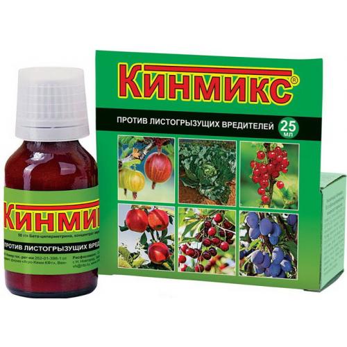 Инсектицид Кинмикс 25 мл