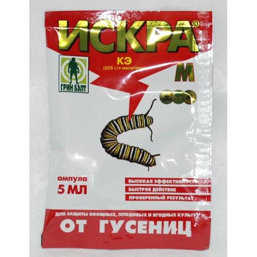 Инсектицид Искра М от гусениц 5мл