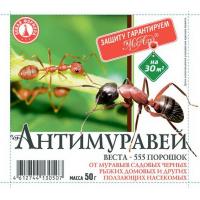 Инсектицид от муравьев Антимуравей 50гр