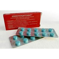 Стимулятор роста Иммуноцитофит 20 таблеток