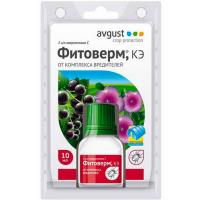 Инсектицид Фитоверм 10мл